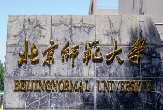 文科生可以报考的大学有哪些?哪些大学最适合文科生报考?
