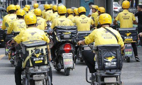 美团:1000万骑手均为外包 美团1000万骑手均为外包合法吗