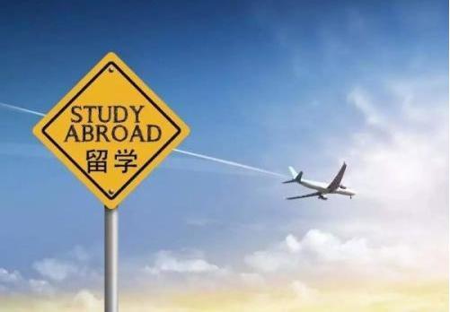 疫情期间为什么还有人选择出国留学读研深造?与在国内读研有什么区别?