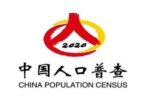 第七次全国人口普查结果公布 第七次全国人口普查结果公布在即应该关注哪些内容