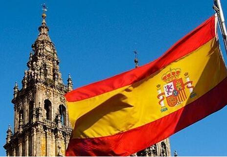 疫情期间西班牙有哪些移民方式?西班牙购房移民与非盈利移民详细对比
