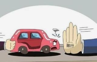 绵阳市限行限号2021最新消息 绵阳启动重污染天气橙色预警