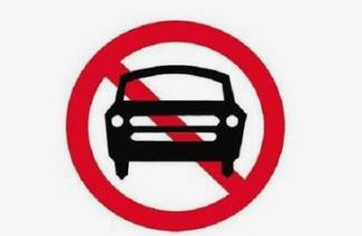 苏州外牌限行2021最新通知 苏州市实行机动车电动车限号限行措施