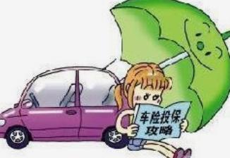 新能源汽车涉保险法律问题浅论 新能源汽车保险公司在承保时可能面临哪些法律问题?
