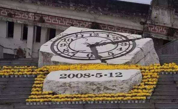 5·12汶川地震十三周年 5·12汶川地震十三周年纪念