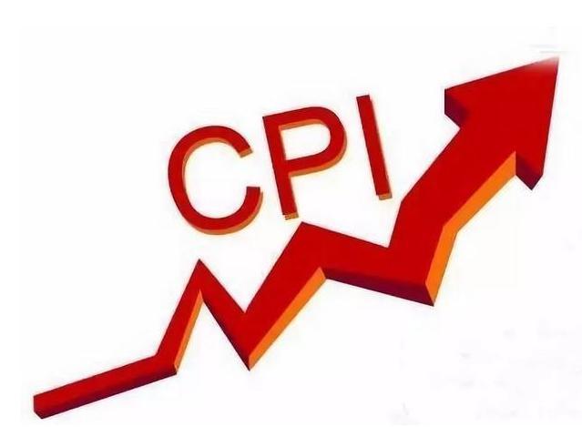 央行如何看国内通胀压力?央行表示我国输入性通胀风险总体可控