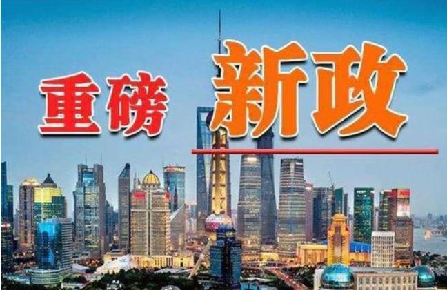 """海南2021年初中招政策来了!注意这""""十个严禁"""""""