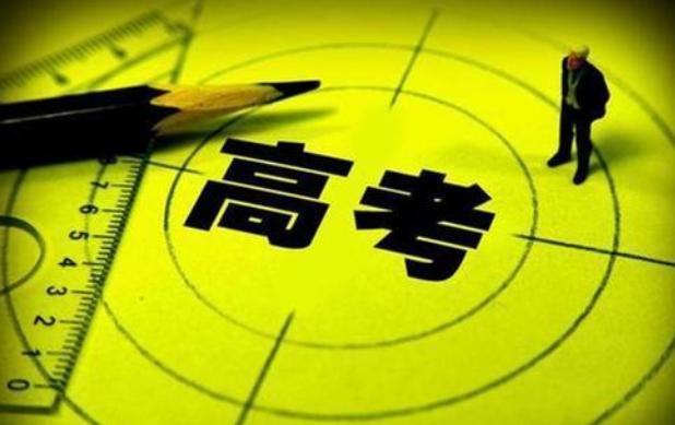 高三最后一个月各科复习备考策略 学会这些策略让你成绩突飞猛进