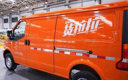 货拉拉造车项目启动 货拉拉造车项目入局新能源汽车领域