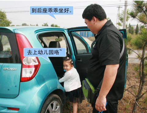 儿童乘车安全有哪些需要注意的地方?儿童乘车父母需注意什么