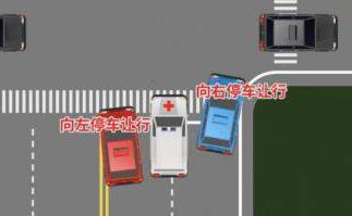 """前方红灯后方救护车鸣笛让不让?深圳已启用无忧避让,这样的""""交通违法""""不处罚!"""