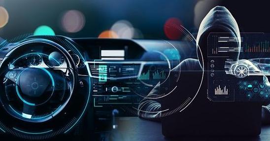 汽车数据安全管理若干规定最消息 国家网信办发布汽车数据安全管理若干规定