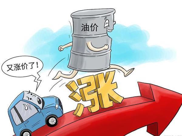 成品油调价窗口最新消息 成品油调价油价或将第七次上涨