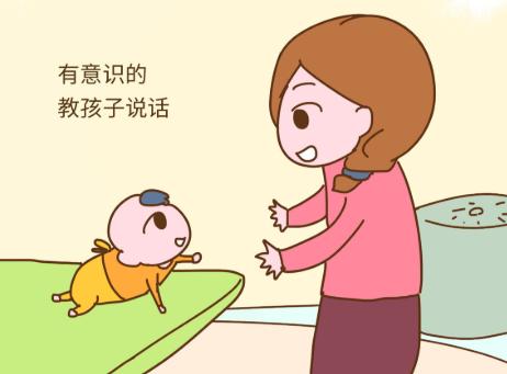 怎么让宝宝尽快开口说话?父母怎么教孩子快速学会说话?