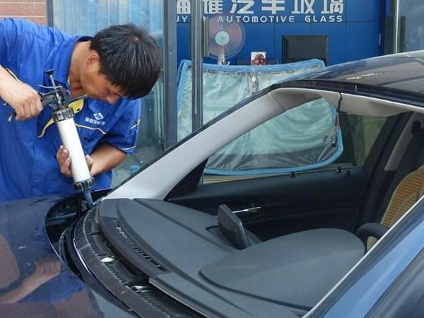 【汽车玻璃胶】汽车玻璃胶条多久换一次