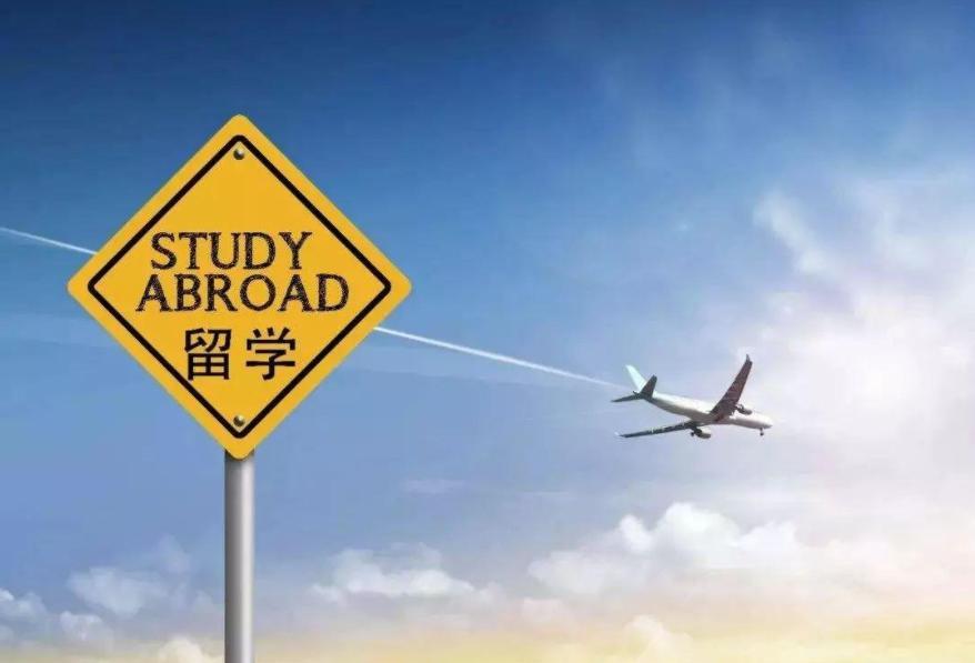 2021疫情时代最新全球留学费用出炉!2021出国留学怎样才能省钱?
