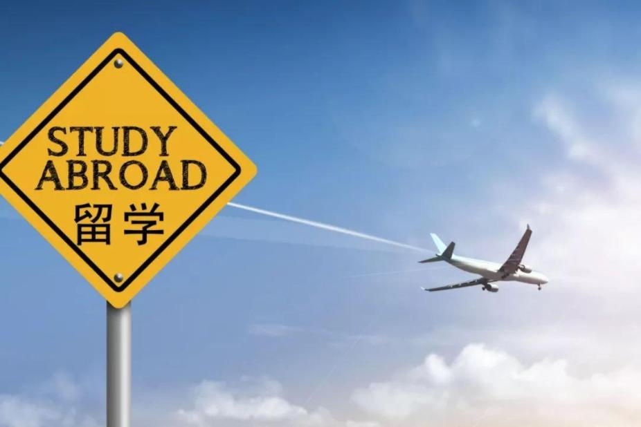 疫情之下出国留学商科还是那么热吗?现在出国学商科有前途吗?