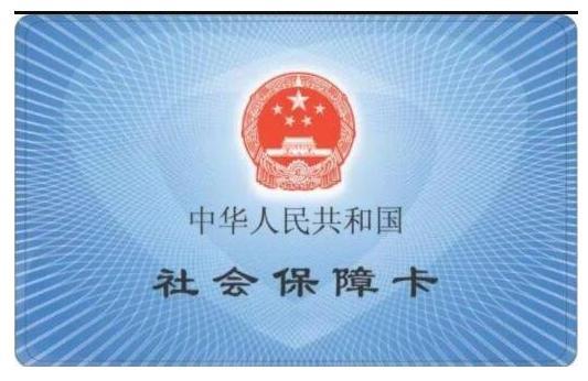 7月起北京社区医院可直接医保结算,医保结算是什么意思有哪些流程?