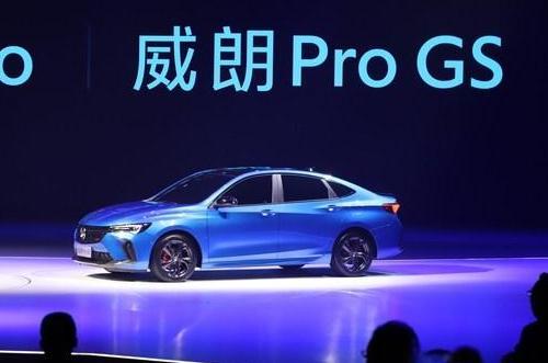 别克威朗pro gs什么时候上市 全新别克威朗Pro GS官图曝光