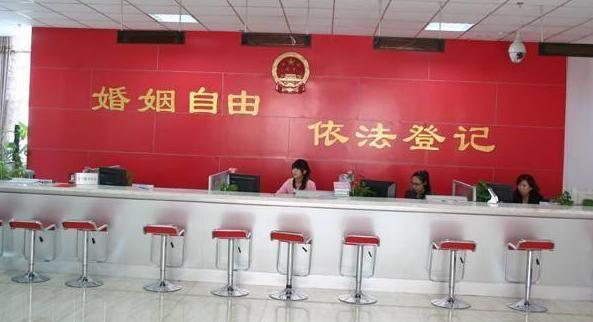 """个别婚姻登记机关称""""520不办离婚登记"""",民政部回应具体说了啥?"""