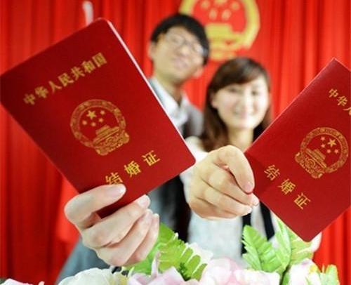 婚姻登记跨省通办试点推行 婚姻登记跨省通办六月份试点推行
