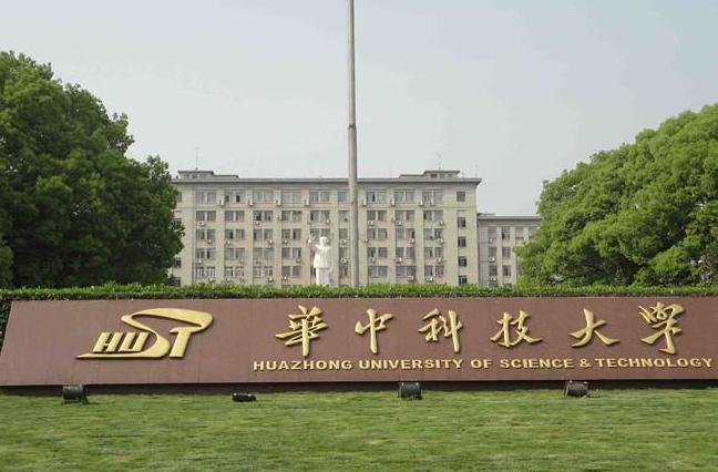 2021年985大学最新排名 2021年985大学全国排名排名情况