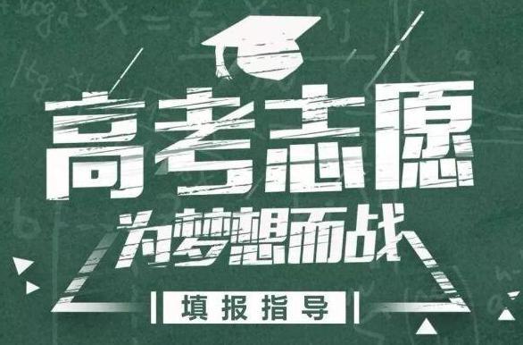 2021年湖北高考报考条件公布 今年高考的同学一定要收藏