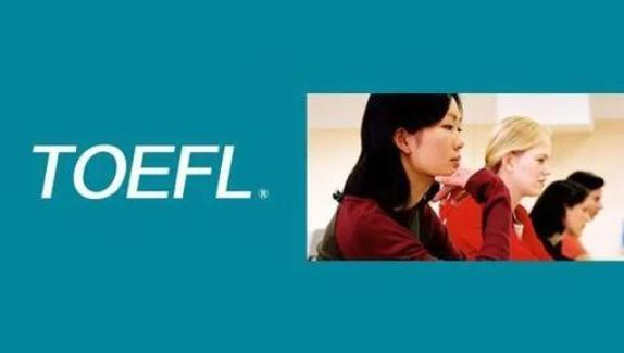 TOEFL Essentials考试是什么?是否会取代托福IBT线下考?