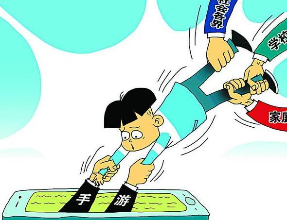 2021教育部禁止手机进校园的规定新消息 孩子长期玩手机有什么危害?