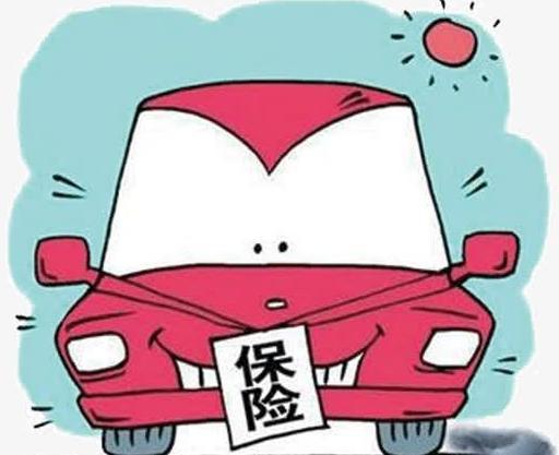 2021年车险保费新规定 2021年车险保费交款由三个月改为一个月