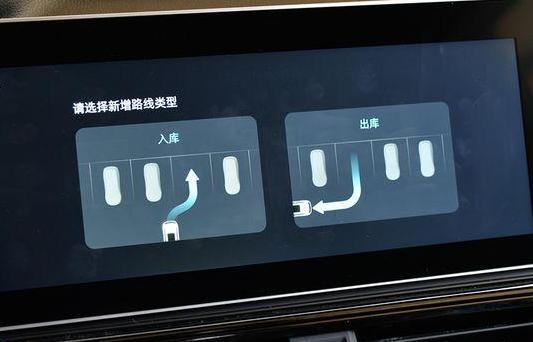 威马w6自动泊车好用吗 威马自动泊车使用方法