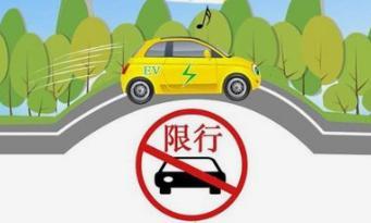 大连限号限行2021最新通知 大连市交通警察支队对部分市区采取限制通行措施的通告