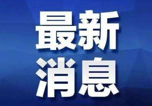 深圳新增1例本土无症状感染者 深圳新增一例无症状感染者是哪里的
