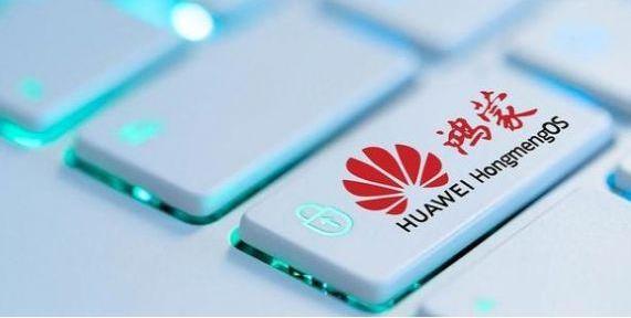 华为将正式发布鸿蒙手机操作系统,华为鸿蒙能成为第三大手机操作系统吗?