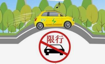天津限行限号2021最新消息 天津市实施按车牌尾号区域限行交通管理措施