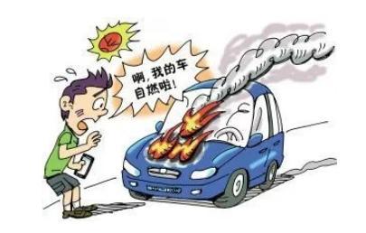 如何避免让自己的爱车发生汽车故障事件?怎样使用和保养好车辆?