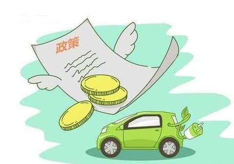 2021年汽车购置税政策有什么变化 2021年汽车购置税政策新规
