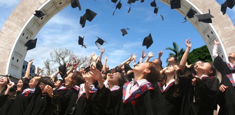 华侨华人如何报考中国高校?专家称关注报考资格很重要