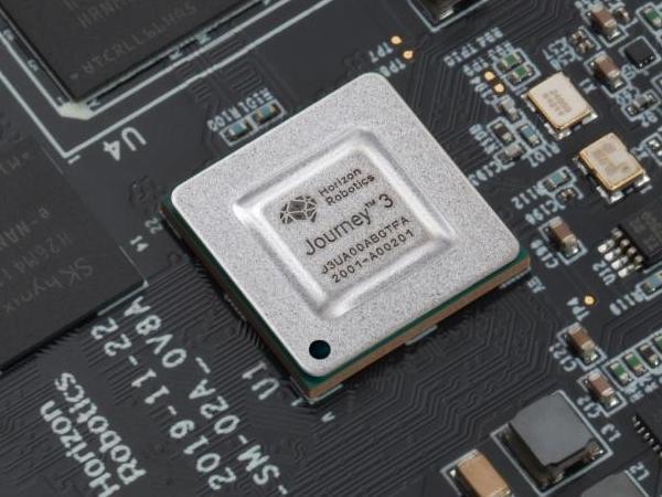 征程3芯片量产首发 理想汽车配备征程3芯片量产首发