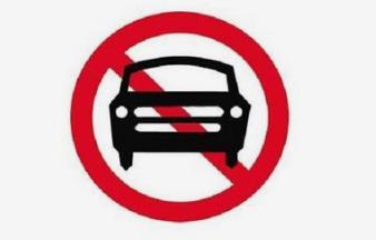 太原限行限号2021最新通知 太原公安交通管理部门实施交通管理措施