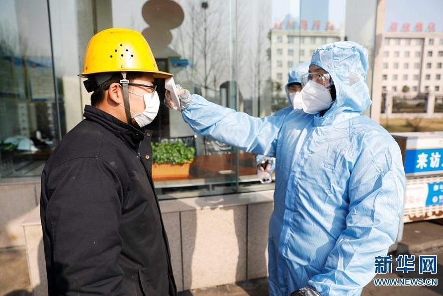 深圳采取最严格疫情防控措施,最新深圳疫情状况如何?