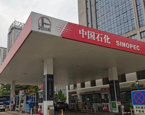 国际油价再次上涨 原油价格本周上涨3%国际油价再次上涨