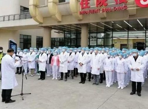 广州4例确诊属同一感染链条是真的吗 最新消息广州4例确诊属同一感染链条
