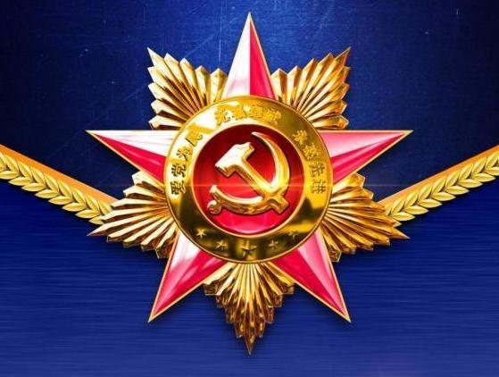 七一勋章提名建议人选公示 戍边英雄陈红军等29人提名七一勋章