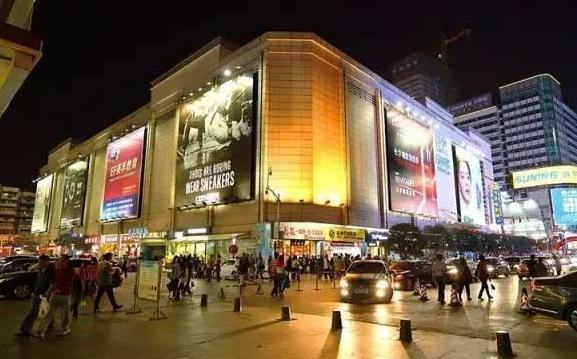 南京新街口伤人案最新消息 南京新街口伤人案嫌犯已被刑拘