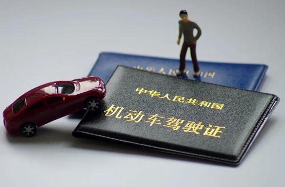 你清楚中国驾照的含金量吗?中国驾照能在多个国家畅通无阻