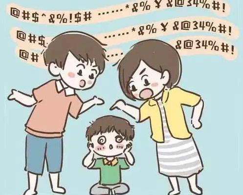 孩子最讨厌的沟通方式有哪些 家长要避开孩子最讨厌的沟通方式