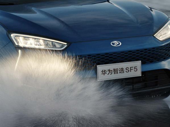 最新消息赛力斯华为智选sf5交车开始 赛力斯华为智选SF5如约开启首批车主交付