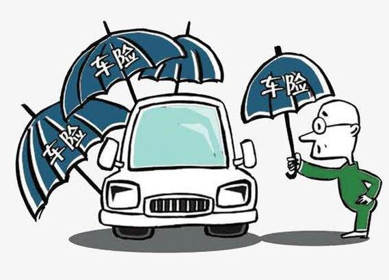 【车险第二年打几折】车险第二年打几折?车保险第二年优惠多少