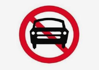 保定限号限行2021最新消息 保定市限行尾号轮换规则与京、津保持一致